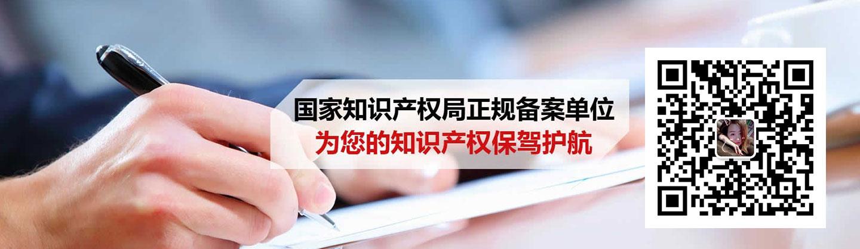 赣州商标注册代理服务经验丰富